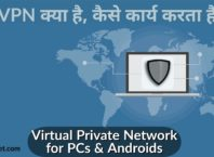 VPN kya hai kaise kaam karta hai, what is vpn in hindi