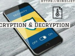 What is an encryption and decryption of Cryptography in hindi